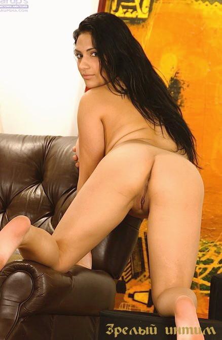 Августина, 36 лет: лесбийский секс