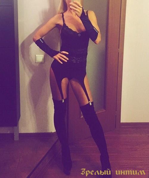 Мэдлин, 33 года - город  Москва