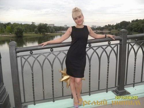 Харриет, 35 лет - г Воскресенск