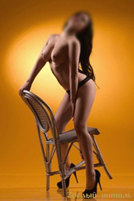 Риммка, 35 лет: стриптиз