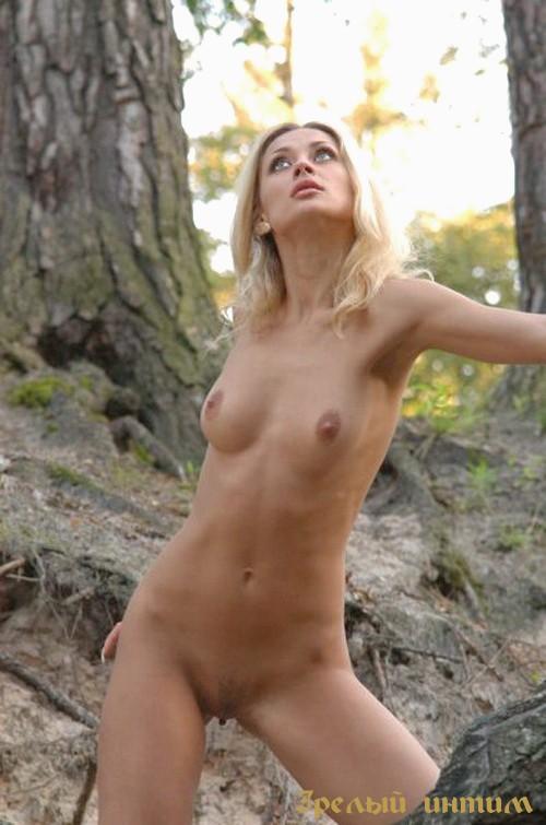Людаша, 20 лет - криомассаж