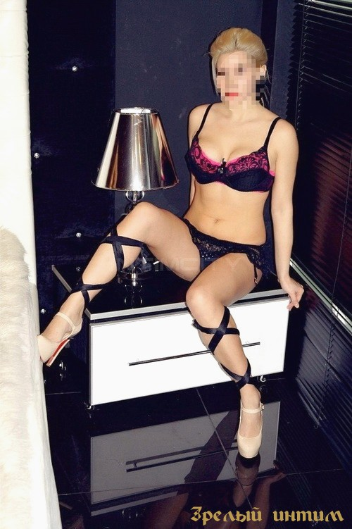 Лата, 26 лет, Проститутки видное московская область