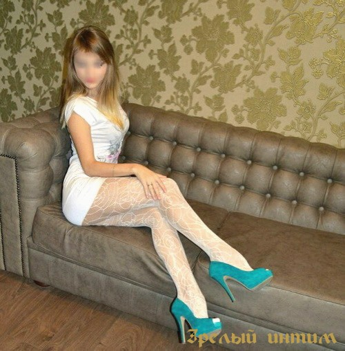 Эвелина, 21 год: спортивный массаж