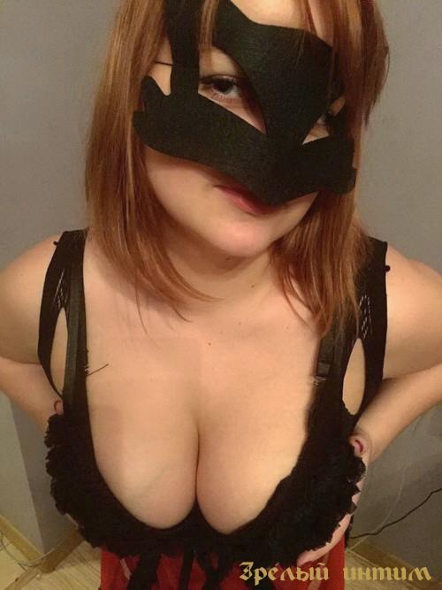 Стелла, 30 лет: Проститутки москва чертаново