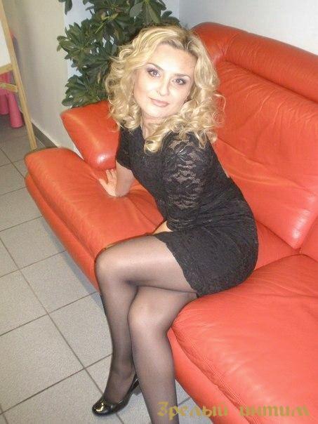Милолика, 21 год: город  Новосибирск