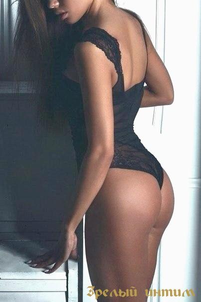 Орабелла, 36 лет: г Камчатка