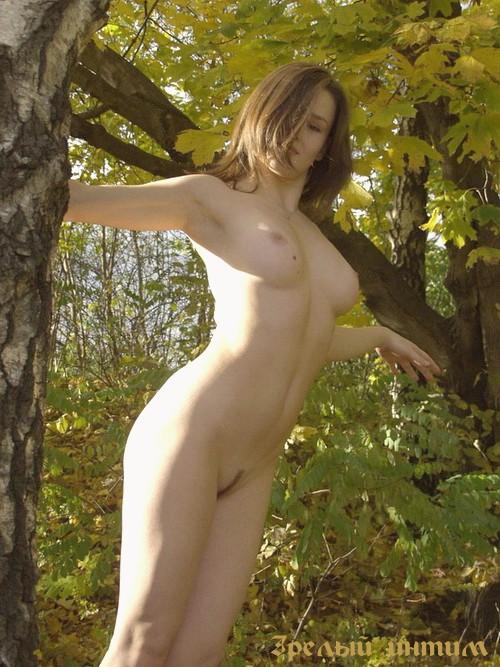 Аппетитные жопы проституток москвы