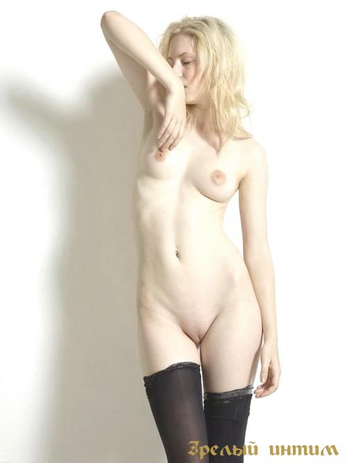 Эльз, 24 года: анальная стимуляция