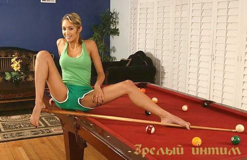 Гаяна, 35 лет - госпожа