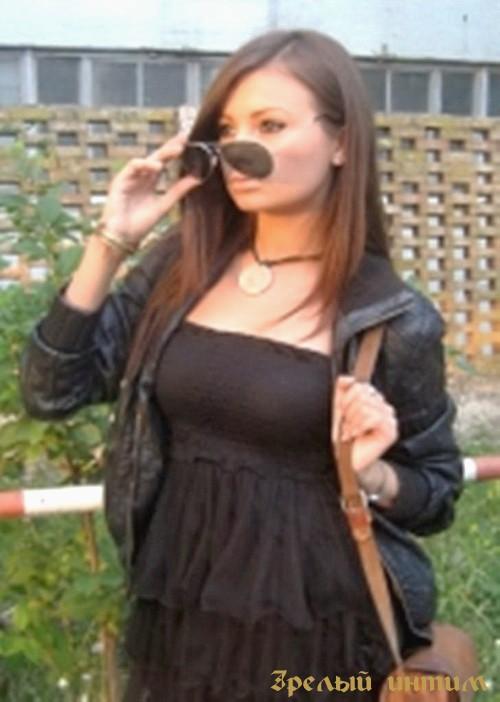 Антония, 35 лет - фетиш