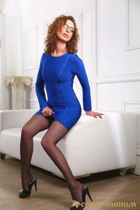 Кирра, 31 год - г. Екатеринбург