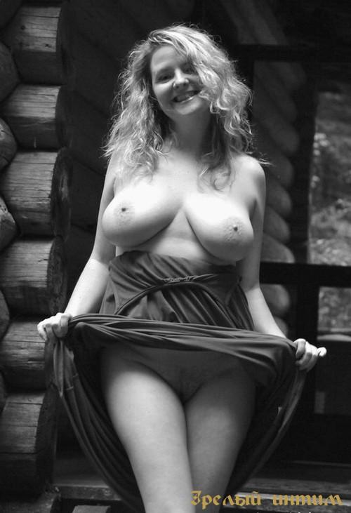 Элинур: мастурбация члена грудью, услуги госпожи, секс со страпоном