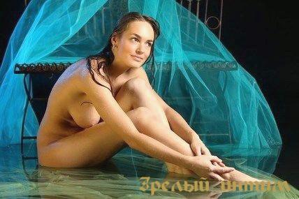 Орина, 19 лет, расслабляющий массаж