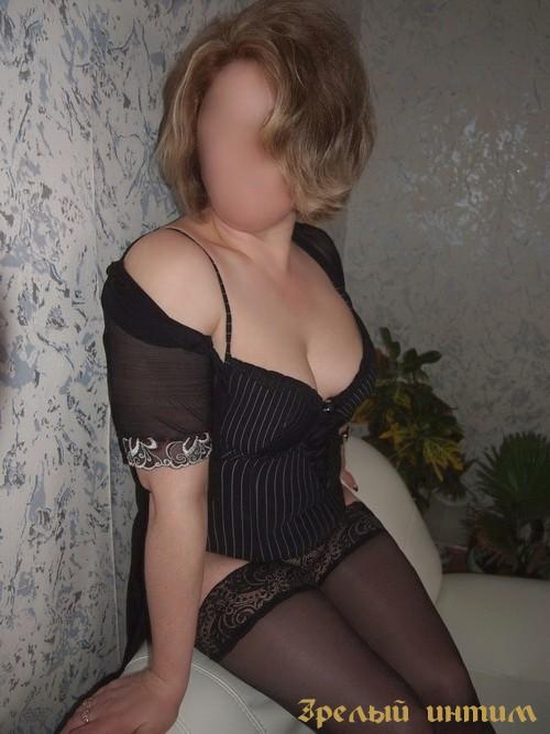 Аксинья, 34 года - секс со страпоном