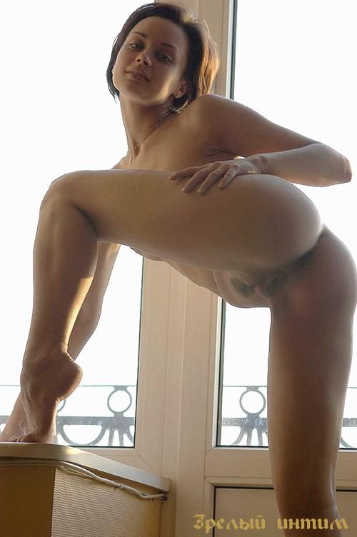Вацлава, 33 года, лесбийский секс