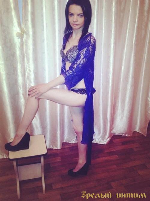 Розалинд, 32 года: bdsm-практики